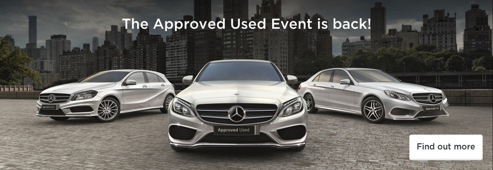 Approved used event